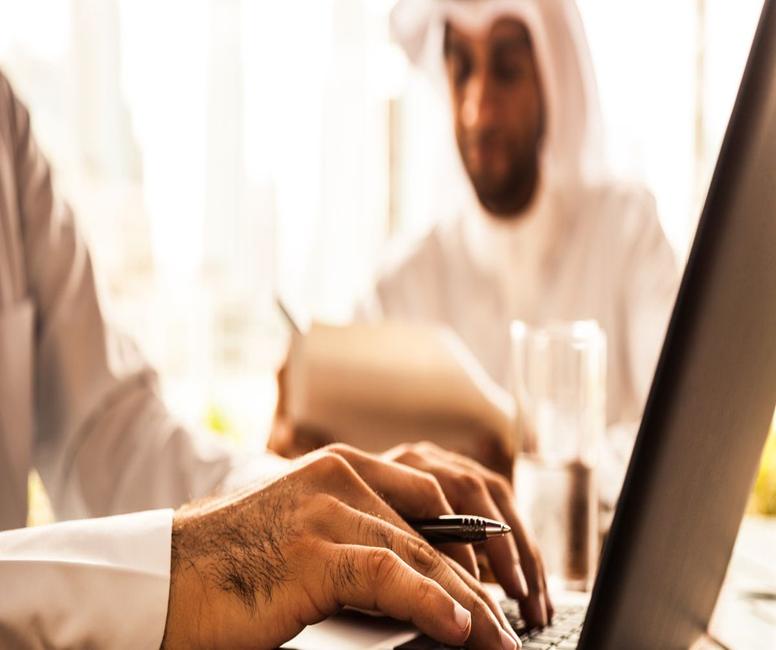 commerciaizzazione software gestionale su misura verso il mondo arabo